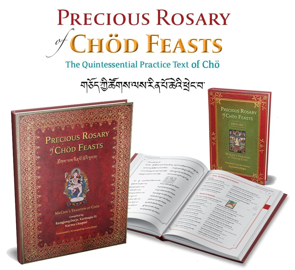 Precious Rosary of Chod Book
